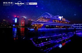 献礼7亿手机网民:京东一加手机跨界玩转《夜·中国》沪江之夜