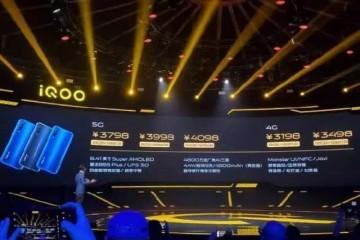 vivo打响5G手机价格战iQOO Pro就是证明