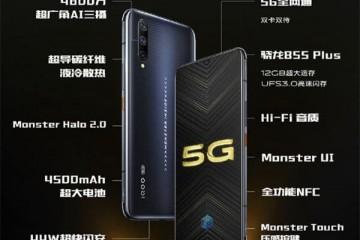 机情烩iQOO Pro系列发布 十大主打卖点 3198元起