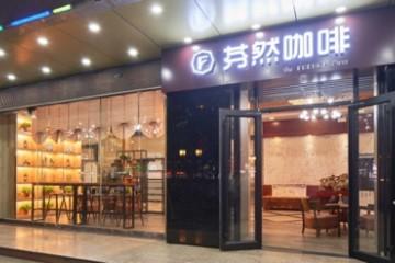 OYO酒店推出芬然咖啡 咖啡售价低于市场平均水平50%