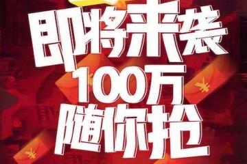 必胜客尖叫一二三携手宅急送双惠来袭,暑期火爆登陆鹏城