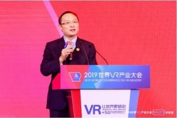 双G时代产业链携手加速云VR规模商用