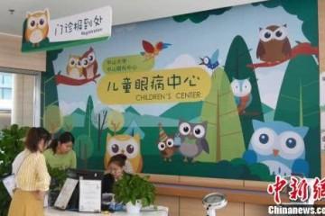 广东医生团队首创婴幼儿视功能人工智能评估技术
