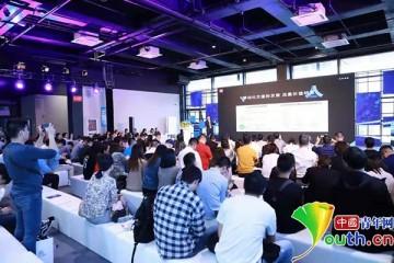 打造超级个体孵化器社交电商新模式亮相互联网大会