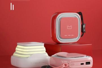 冬日给你温馨之光MIPOW推出天猫定制版小夜灯无线充电宝