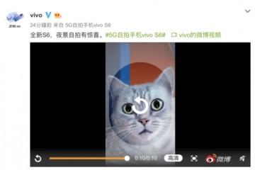 聚焦年轻人的5G力作  vivo S6官方确认拥有5G版本