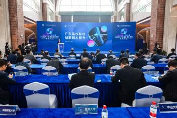 广东高校科技创新能力榜单出炉,科技成果转化实现加速度