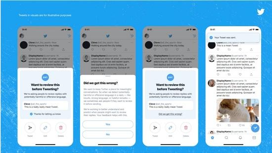推特在iOS和安卓系统上推出了更新提示