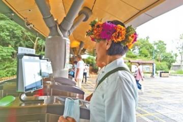智慧景区建设给游客带来新体验
