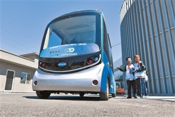 人工智能5G等新技术正与交通行业加速融合智能交通前景广阔