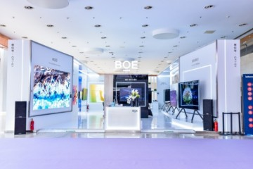 BOE(京东方)携全新Mini LED智慧一体机亮相InfoComm China2021