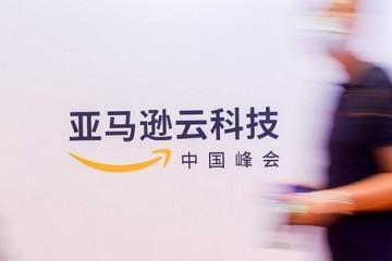 联手德勤力捧安克创新亚马逊云科技要在中国市场持续扩张